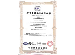 ISO Certificate English version